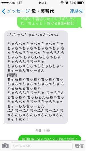 3088_18