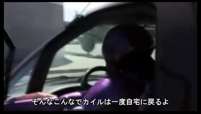 アイアンマン移動手段