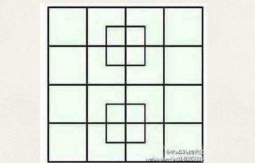 正方形クイズ