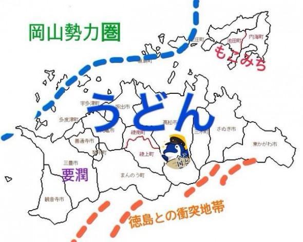 よくわかる都道府県 よくわかる香川県 香川あるある 画像