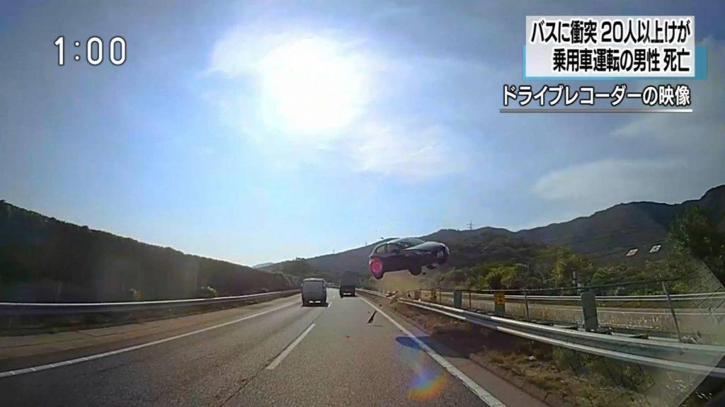 東名事故 ツイッター 高速 画像