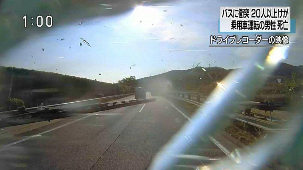 東名事故 ツイッター バス事故 高速 画像