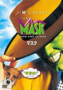 マスク 映画