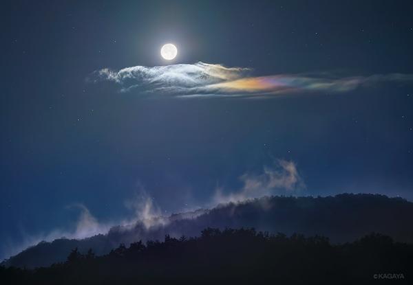 幻想的 彩雲 画像