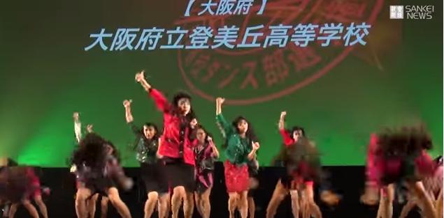 大阪府立登美丘高校 ダンス バブル