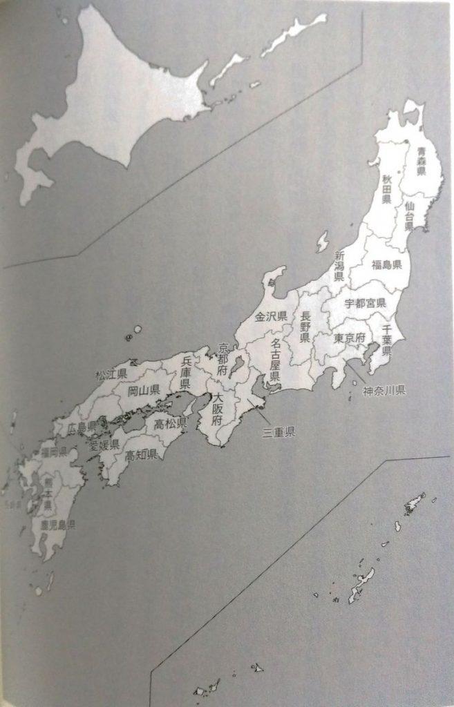 戦前の日本地図