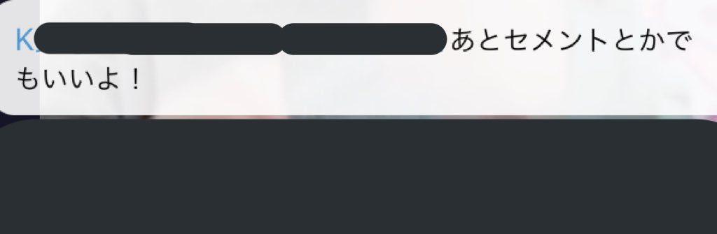 小嶋みつみ カラーコーン パイロン