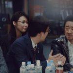 タマホーム CM 大友康平 ハウンドドッグ 動画
