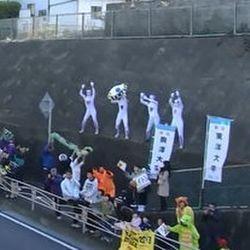 箱根駅伝でアンパンマン号が近くを伴走