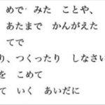 彫刻家の佐藤忠良氏が40年くらい前に小学生向けて、芸術活動をする意味を説いた図工の教科書の文章が話題に!