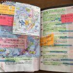 今年の大学受験のセンター試験の世界史で満点を取った生徒の参考書「東進一問一答」