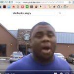 黒人男性がスタバのサービスにクレームをつけてる動画にトラックを載せたらカッコいいHIPHOPナンバーになった件www
