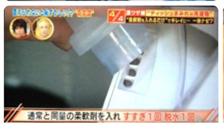 【やり方は簡単!】ティッシュまみれになった洗濯物をあっという間に綺麗にする方法が話題に!