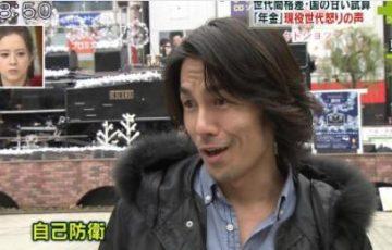 街頭インタビューで話題になった自己防衛おじさんこと「占い師の鉄平」さんが「自己防衛」を自らのネタ化するwww