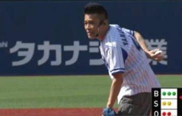 【日本一長い始球式2018】横浜DeNAベイスターズ始球式で柳沢慎吾が2年ぶり5回目の登板!開始時間は6分遅れにwww