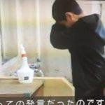 テレビで放映された道徳の授業で「家族愛は無償」に関して、男の子が放った一言が波紋を呼ぶ!