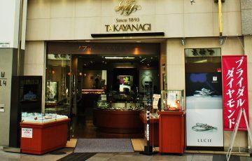 熊本地震で店舗が全壊した老舗の時計店ソフィ・タカヤナギ、そこにセイコーから通達された取引終了の知らせが酷いと話題に!