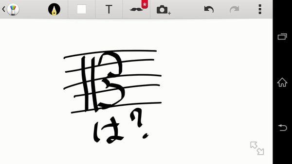 音楽記号LINEスタンプ