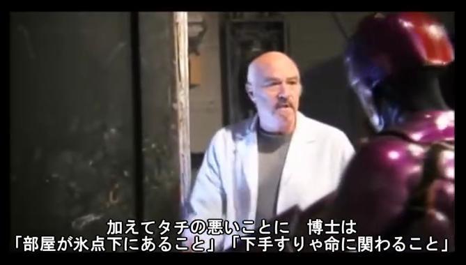 メタルマン博士実験
