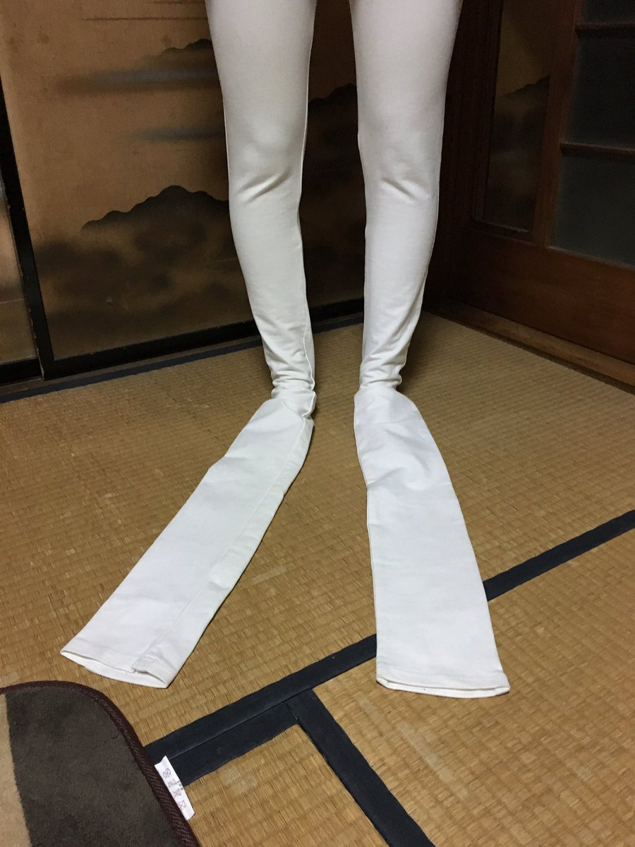 難アリ500円で買ったズボン