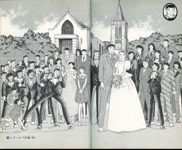 キャプテン翼結婚式