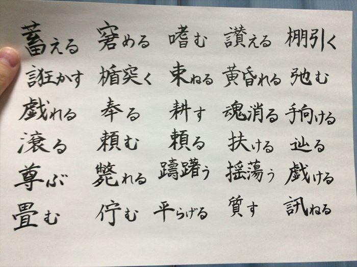 「た」ではじまる漢字動詞クイズ