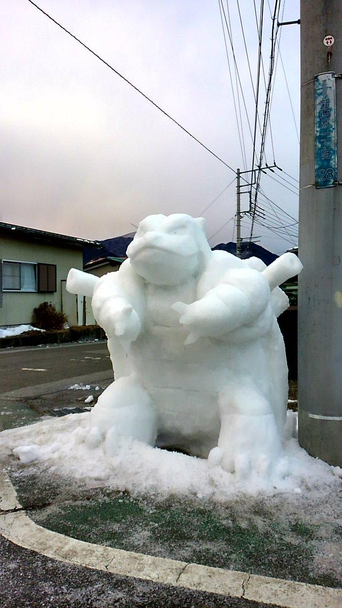 カメックス雪ダルマ