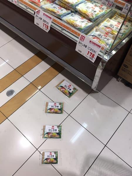 スーパーでみつけた面白すぎる値札の誤植&チラシまとめ:冷やし中華への誘導