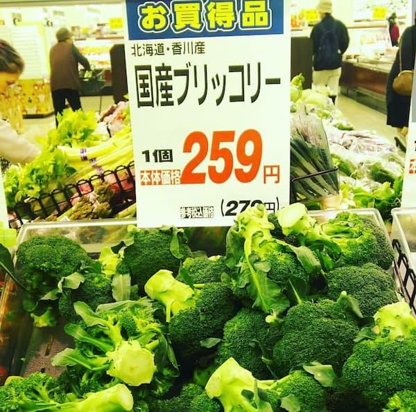 スーパーでみつけた面白すぎる値札の誤植&チラシまとめ:国産ブリッコリー