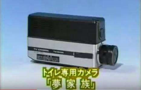 日光テレフォンショッピング夢家族(ビデオテープ10本付)