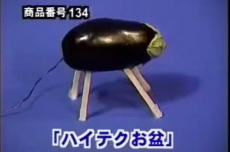 日光テレフォンショッピングハイテクお盆(あんまん修正液地蜘蛛)