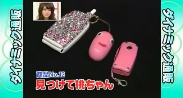 ダイナミック通販新型携帯ストラップ見つけて桃ちゃん