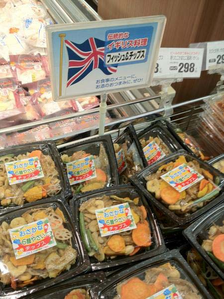 スーパーでみつけた面白すぎる値札の誤植&チラシまとめ:フィッシュ&チップス?