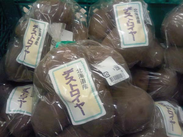 スーパーでみつけた面白すぎる値札の誤植&チラシまとめ:北海道産デストロイヤー