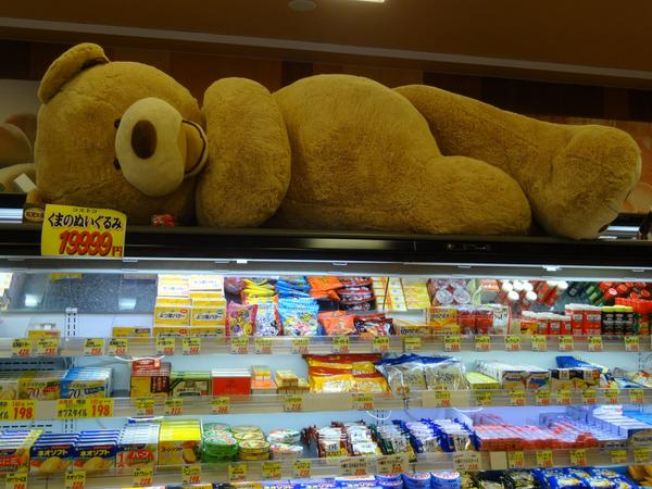 スーパーでみつけた面白すぎる値札の誤植&チラシまとめ:なんでスーパーの棚の上の謎のクマ
