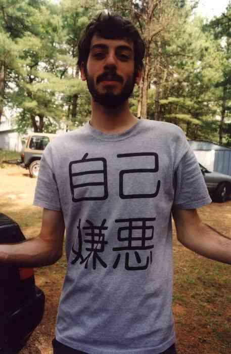 日本語Tシャツ 外国人