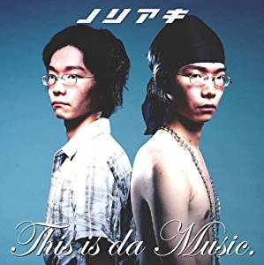 ノリアキのThis is da Music
