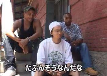 ノリアキと黒人