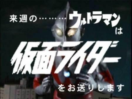 明らかに矛盾するおもしろ画像 33選:来週のウルトラマンは仮面ライダーをお送りします