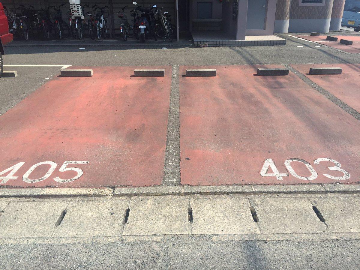 「404 Not found」