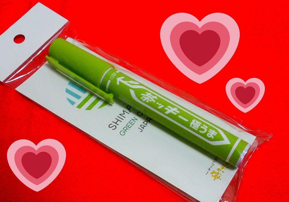 ペンタイプ携帯粉末緑茶『茶ッキー』