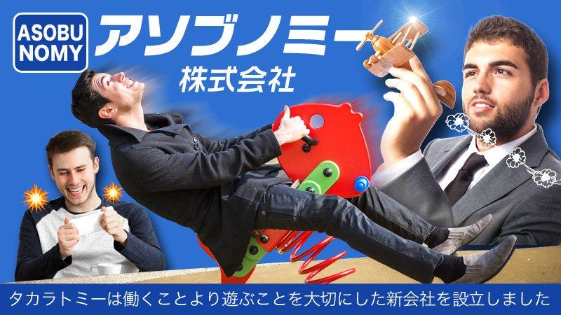 【エイプリルフール】ノリノリに暴れる企業15選【ドモホルンニャンクル】