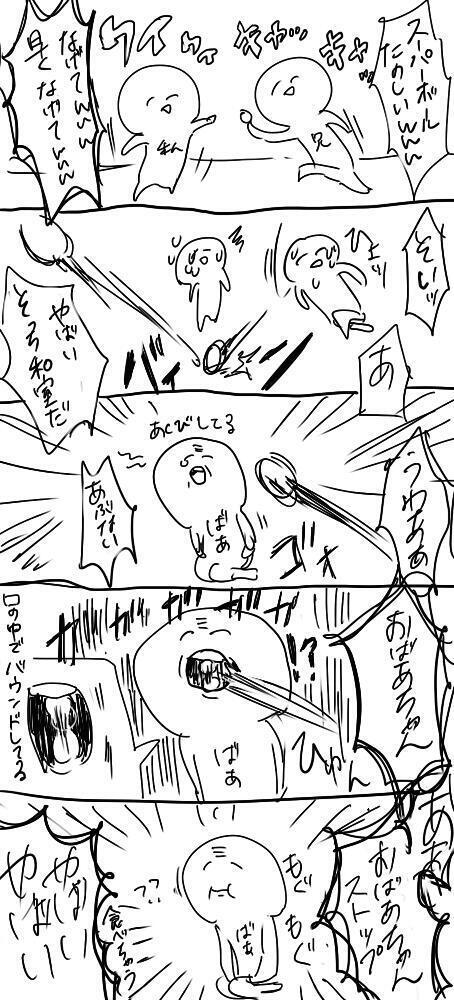 【思い出】おばあちゃんの面白い勘違いエピソード10選【名言】