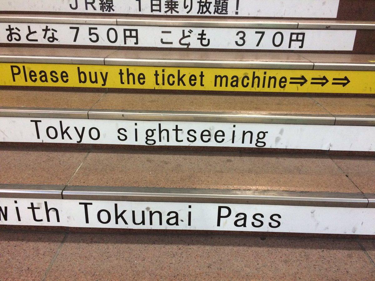 【誤訳!?】街で見かけたとにかく面白い英訳10選