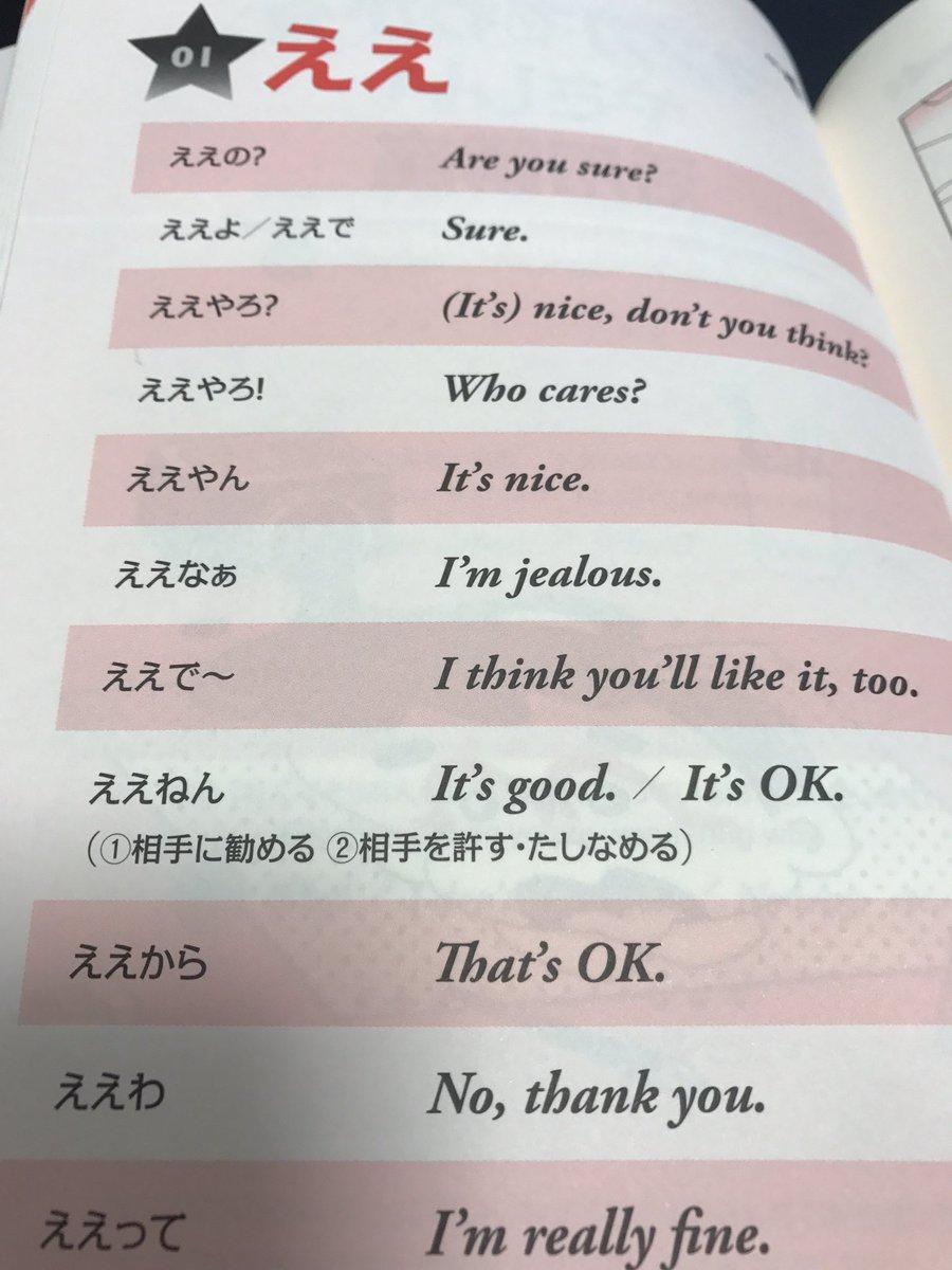 【これが関西の常識!?】関西弁の面白エピソードまとめ【関西弁あるある】