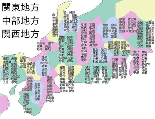 珍しい名前 関東 中部 関西