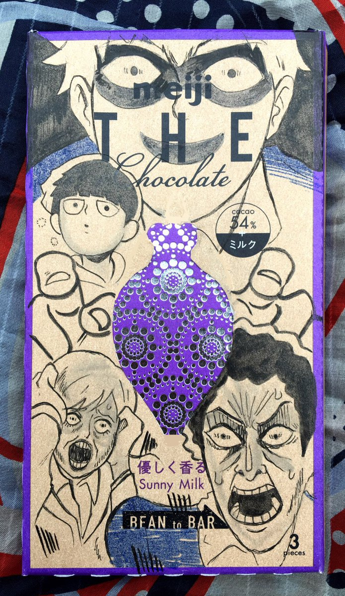 【おすすめ】「明治 ザ・チョコレート」の傑作パッケージイラスト12選【外箱】