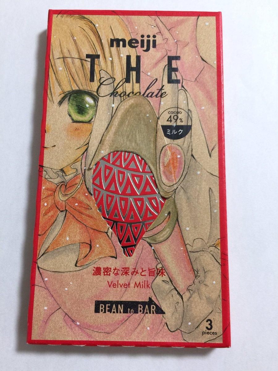 「明治 ザ・チョコレート」の傑作パッケージイラスト12選【外箱】
