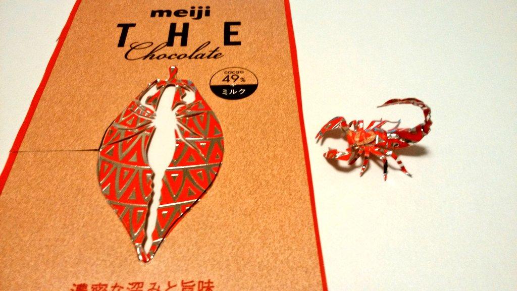 「明治 ザ・チョコレート」の外箱パッケージでの立体アートまとめ