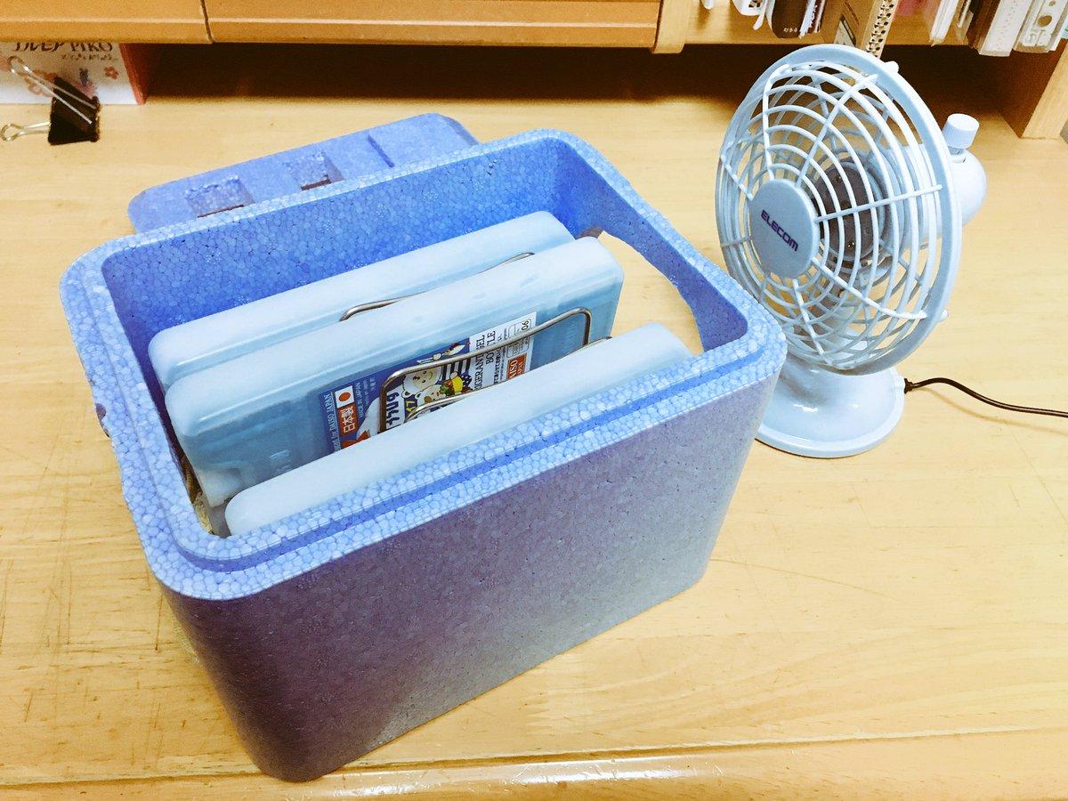 【ペット用に最適】100円均の材料で作成できる簡易クーラーが使いやすいと話題に!
